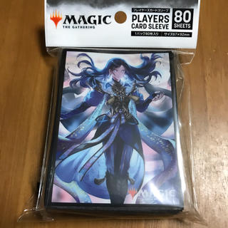 マジックザギャザリング(マジック:ザ・ギャザリング)のMTG プレイヤーズカードスリーブ 覆いを割く者、ナーセット(カードサプライ/アクセサリ)