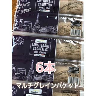 コストコ(コストコ)の【大人気パン】コストコ マルチグレインバゲット6本セット(パン)