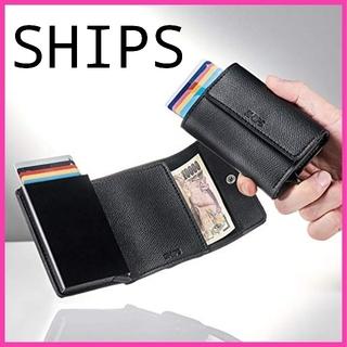 シップス(SHIPS)のSHIPSミニ財布コンパクトシップスICカードケース(折り財布)