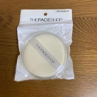 ザフェイスショップ(THE FACE SHOP)の新品 未使用 ザ フェイスショップ パウダー パフ ケース(フェイスパウダー)