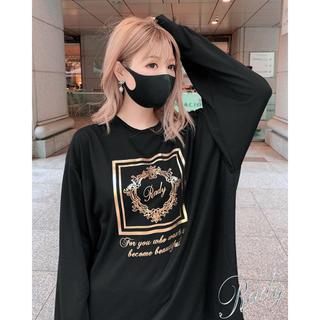 レディー(Rady)のホテルシリーズロングTシャツ(Tシャツ(長袖/七分))