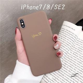 大人気!iPhone7 iPhone8 SE2対応 シンプル カバー コーヒー(iPhoneケース)