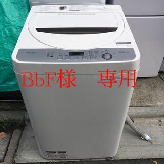 シャープ(SHARP)のシャープ SHARP 全自動電気洗濯機 5.5kg 2018年製(洗濯機)
