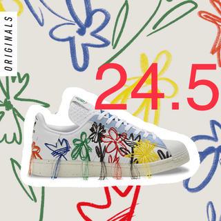アディダス(adidas)のSuperEarth Superstar Sean Wotherspoon(スニーカー)