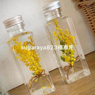 sugaraya823様専用(ブックカバー)