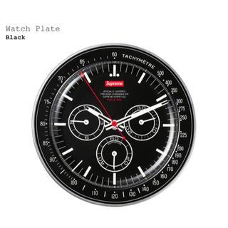 シュプリーム(Supreme)のsupreme Watch plate(食器)