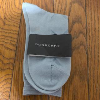 バーバリー(BURBERRY)のBURBERRYソックス(ソックス)