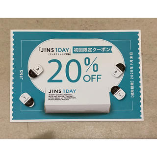 JINS - JINS 1dayコンタクト 割引クーポン券