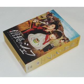 キスマイフットツー(Kis-My-Ft2)の信長のシェフ Blu-ray5枚+フォトブック BOX版(TVドラマ)
