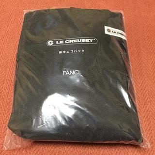 ルクルーゼ(LE CREUSET)の新品 FANCL ル・クルーゼ保冷エコバッグ(エコバッグ)