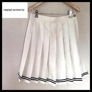 レピピアルマリオ(repipi armario)のレピピアルマリオ 未使用 プリーツスカート ひざ丈 L ホワイト 白(ひざ丈スカート)