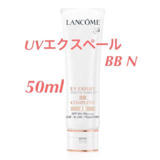ランコム(LANCOME)の【新品未開封】ランコム UVエクスペールBB N 50ml(BBクリーム)