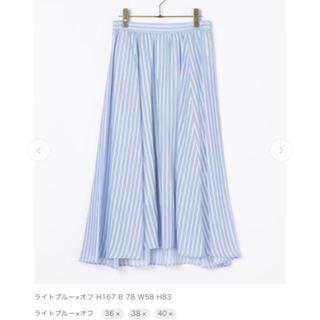 ストラ(Stola.)のストライプスカート 水色 ライトブルー(ひざ丈スカート)