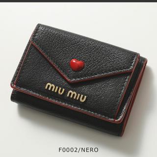 ミュウミュウ(miumiu)のもりここ様 ミュウミュウ miumiu 三つ折り ラブレター 財布(財布)
