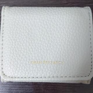 アーバンリサーチ(URBAN RESEARCH)の雑誌の付録の三つ折りコンパク財布(財布)