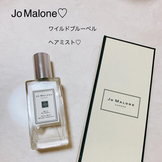 ジョーマローン(Jo Malone)のジョーマローン ワイルドブルーベル ヘアミスト ヘアコロン 新品(ユニセックス)