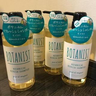 ボタニスト(BOTANIST)の【新品】ボタニカル リフレッシュ シャンプー モイスト ペアー&ミュゲの香り(シャンプー)