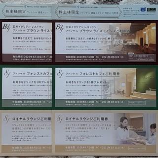 ファンケル 銀座スクエア 特別ご利用券 2枚☆株主優待(その他)