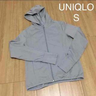 UNIQLO - ユニクロ エアリズム パーカー S グレー