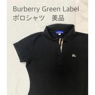 バーバリーブルーレーベル(BURBERRY BLUE LABEL)のBurberry ブルーレーベル ポロシャツ ブラック(ポロシャツ)