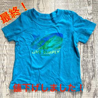 パタゴニア(patagonia)の○【中古】patagonia 子供用Tシャツ(6month)(Tシャツ)