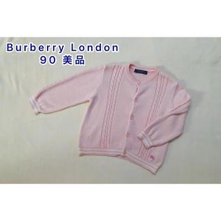 バーバリー(BURBERRY)のBurberry London ロゴ刺繍入りカーディガン 90 美品(カーディガン)