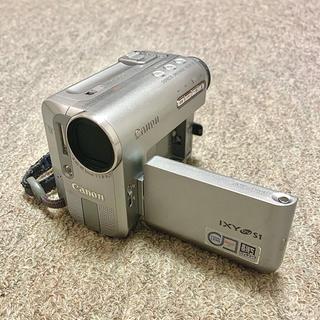 キヤノン(Canon)のCanon デジタルビデオカメラ(ビデオカメラ)