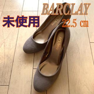 バークレー(BARCLAY)の【未使用】BARCLAY パンプス 22.5センチ バークレー(ハイヒール/パンプス)