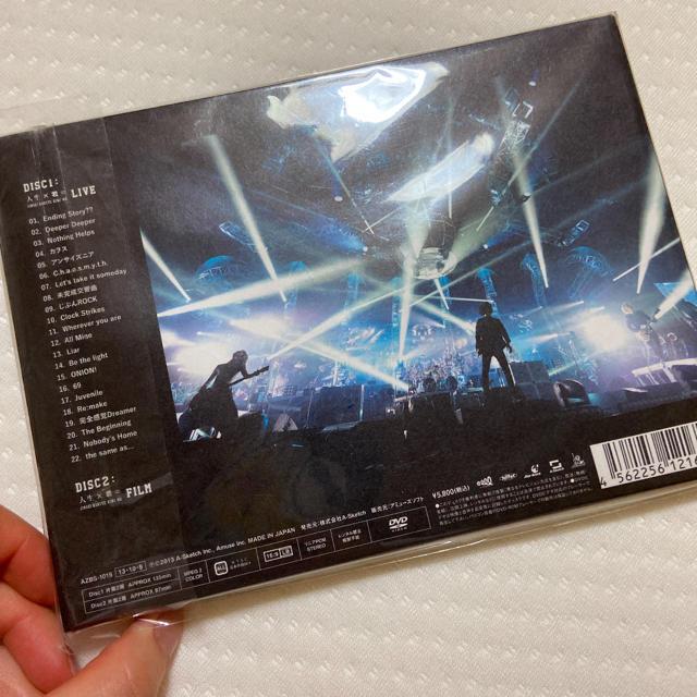 "ONE OK ROCK(ワンオクロック)のONE OK ROCK 2013""人生×君=""TOUR LIVE&FILM DV エンタメ/ホビーのDVD/ブルーレイ(ミュージック)の商品写真"