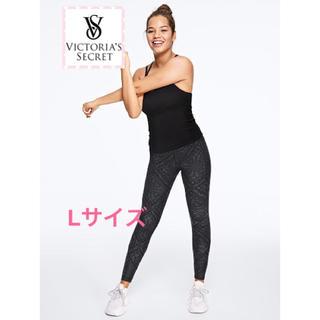 ヴィクトリアズシークレット(Victoria's Secret)のヴィクトリアシークレット PINK レギンス Lサイズ【新品】(レギンス/スパッツ)