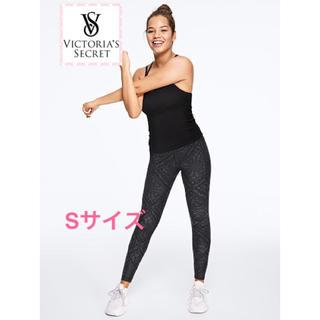 ヴィクトリアズシークレット(Victoria's Secret)のヴィクトリアシークレット PINK レギンス Sサイズ【新品】(レギンス/スパッツ)