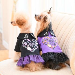 アナスイ(ANNA SUI)の2L☆ANNA  SUI☆アナスイ犬服スウェット×コスメ×ストーン パープル(犬)