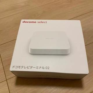 エヌティティドコモ(NTTdocomo)のドコモテレビターミナル02(その他)
