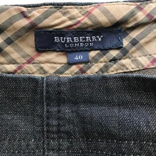バーバリー(BURBERRY)のバーバリーロンドン デニムスカート 黒 ブラック 40 L(ロングスカート)