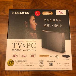 アイオーデータ(IODATA)のIO DATA アイ・オー・データ HDCZ-UTL4KC 外付HDD 4TB(PC周辺機器)