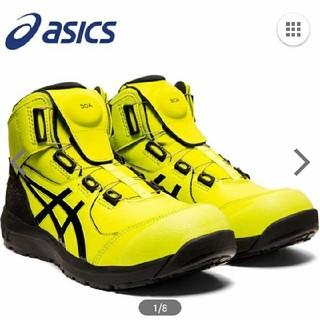 asics - アシックス 安全靴 ウィンジョブ CP304 BOA 限定カラー ネオンイエロー