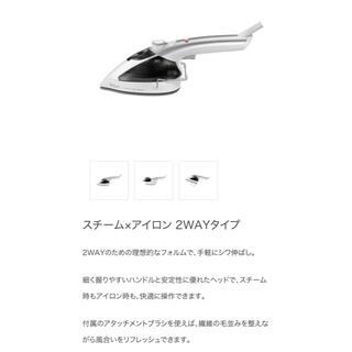 ティファール(T-fal)の【超美品】ティファール トゥイニー ジェットスチーム(アイロン)