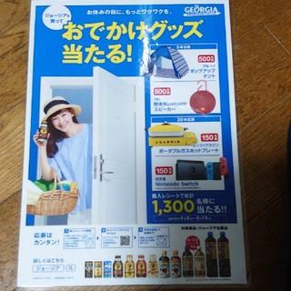コカコーラ(コカ・コーラ)の麻生久美子 ジョージア宣伝用オリジナルポスター(女性タレント)