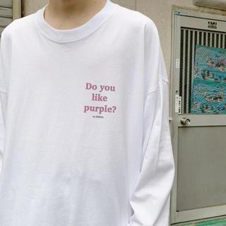 ハレ(HARE)のGIDEAL   Do you like purple?  ロングTシャツ(Tシャツ/カットソー(七分/長袖))