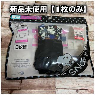 スヌーピー(SNOOPY)の送料込 新品 スヌーピー ショーツ 黒(ショーツ)