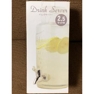 にこりさま専用 果実酒や梅酒漬け、フルーツドリンクに!リビング冷水筒 2.5L(容器)