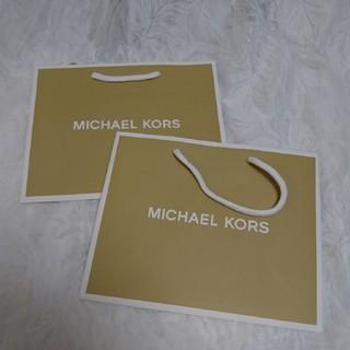 マイケルコース(Michael Kors)のMICHAEL KORSショッパー2枚(ショップ袋)