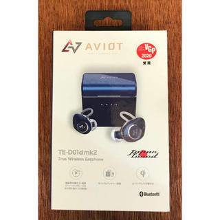 アヴォイド(Avoid)のAVIOT te-d01d mk2 ネイビー 後期モデル 即日発送(ヘッドフォン/イヤフォン)