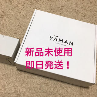 レイボーテ(Rei Beaute)のレイボーテ RフラッシュPLUS EX セット ヤーマン 新品未使用 送料無料(ボディケア/エステ)