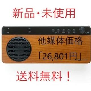アマダナ(amadana)のAmadana Music Radio UVZZ‑10065(スピーカー)
