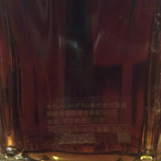 キリン(キリン)の未開封 古酒 オードヴィーEAU de VIE キリンシーグラム ブランデーXO 食品/飲料/酒の酒(ブランデー)の商品写真