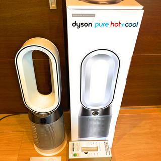 Dyson - 【値下げ】【美品】ダイソン pure hot + cool hp04