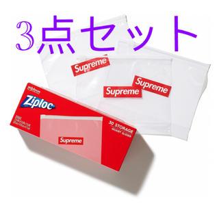 シュプリーム(Supreme)の3点セット☆新品30枚☆Supreme Ziploc(収納/キッチン雑貨)