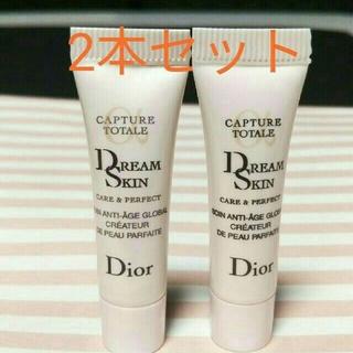 ディオール(Dior)のディオール♡ドリームスキンケア&パーフェクト 乳液  2本セット(乳液/ミルク)