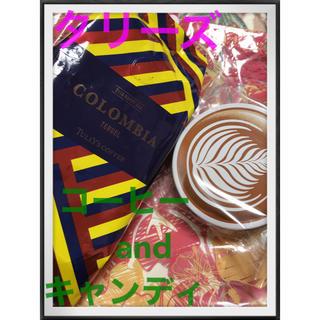 タリーズコーヒー(TULLY'S COFFEE)のタリーズ コーヒー&コーヒーキャンディ(コーヒー)